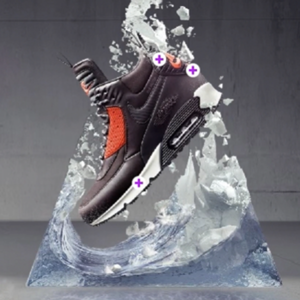 Brand Elevation in eRetail | The Air Max 90 Sneakerboot Launch